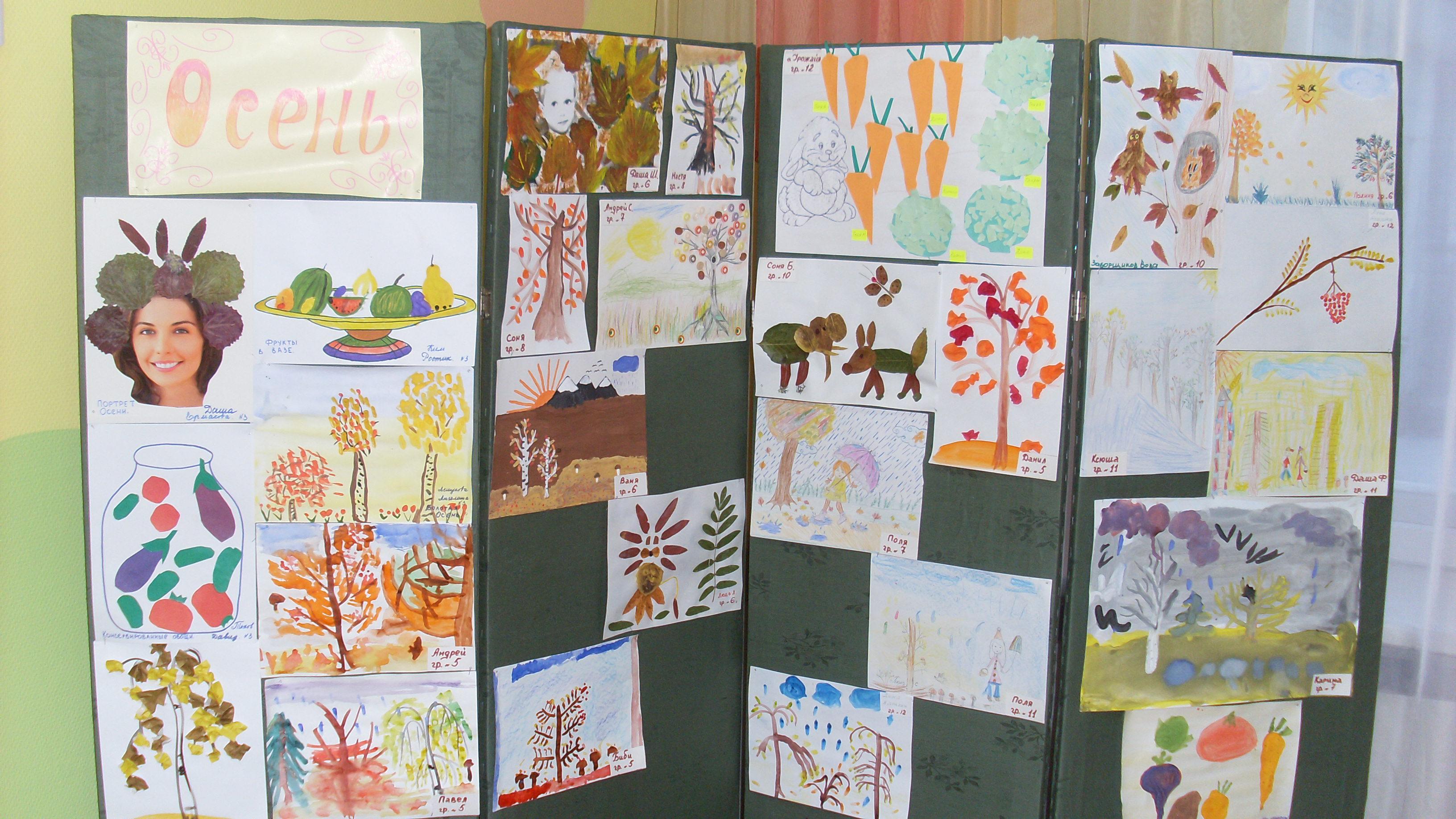 Как оформить выставку детских рисунков своими руками 78